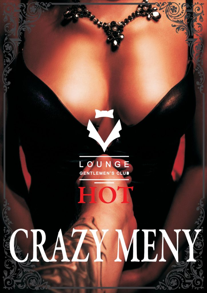 Hot Crazy Menu